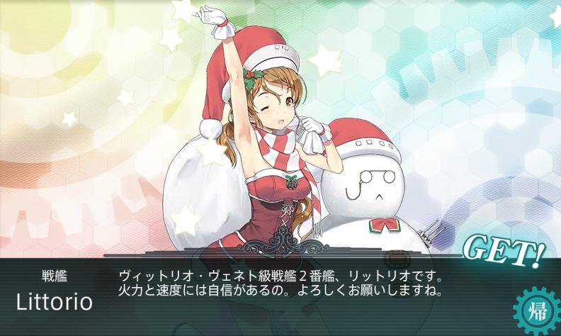 クリスマスバージョンのLittorioをGET!