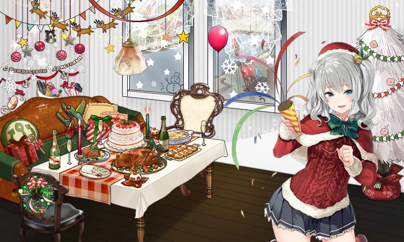 鹿島クリスマスモード