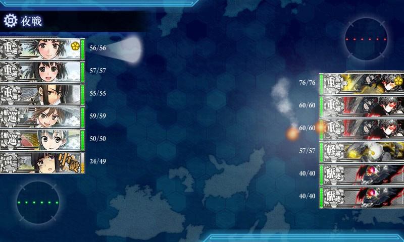 2-5夜戦マス3