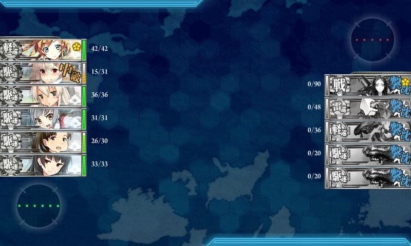 謹賀新年!「水雷戦隊」出撃始め!クリア