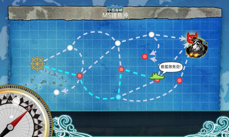 期間限定任務「迎春!「機動部隊」抜錨せよ!」攻略
