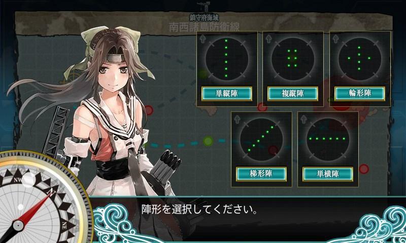 【艦これ】「水雷戦隊」南西へ!攻略【マンスリー任務】