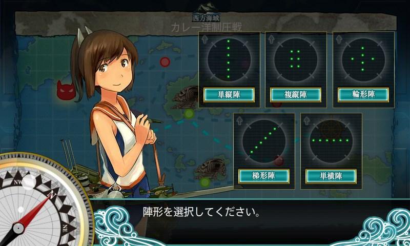 【艦これ】潜水艦隊4-2周回カレクルで敵東方艦隊を撃滅せよ!を攻略【ウィークリー任務】