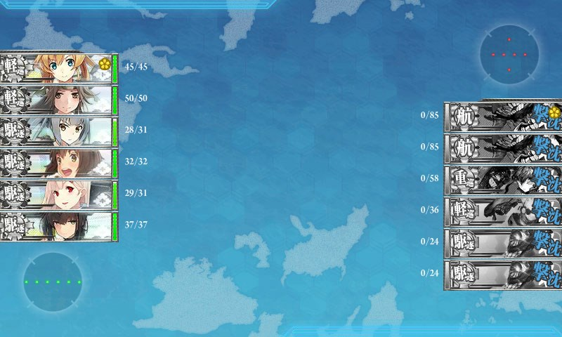 新編艦隊、南西諸島防衛線へ急行せよ!攻略結果