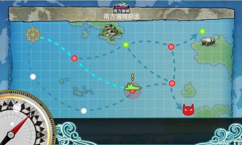【艦これ】「水上打撃部隊」南方へ!攻略