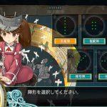【艦これ】2-5は軽空母3編成の下ルートがおすすめ!?【EO】