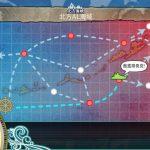 【艦これ】3-5北方AL海域攻略【EO】