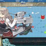 【艦これ】敵北方艦隊主力を撃滅せよ!攻略【ウィークリー任務】