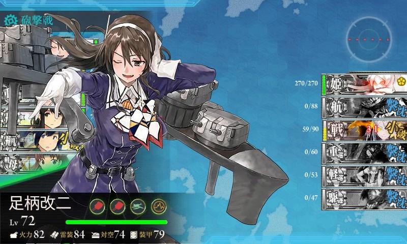 【艦これ】南方海域珊瑚諸島沖の制空権を握れ!攻略【ウィークリー任務】