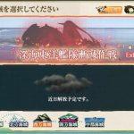 【艦これ】4-5カレー洋リランカ島沖攻略【EO】
