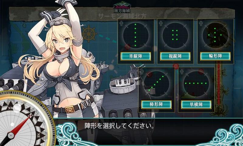 【艦これ】アイオワ入り戦艦2空母4編成で5-5サーモン海域北方に挑戦してみた【EO】