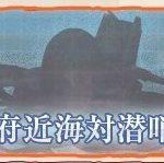 【艦これ】1-5鎮守府近海攻略・周回【EO】