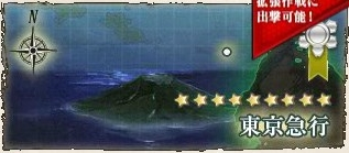 【艦これ】5-4 サーモン海域 攻略/周回【南方海域】