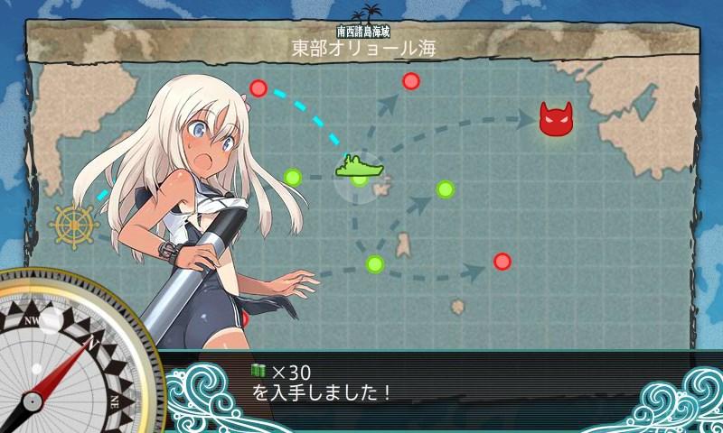 【艦これ】単艦オリョクルで燃料を稼ぎ備蓄スピードアップ!