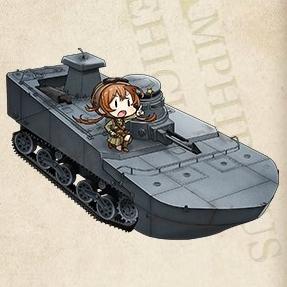 特二式内火艇(カミ車)