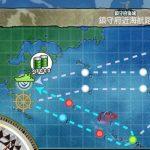 【艦これ】1-6鎮守府近海航路 攻略/周回【EO】