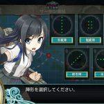 【艦これ】5-4周回で駆逐艦(朝潮)をレベリングしてみた