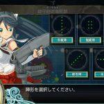 【艦これ】「第三十一戦隊」敵潜を制圧せよ!攻略【単発任務】