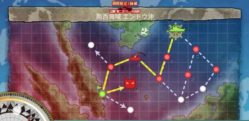 2016夏イベE-2マップ