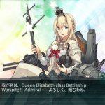 Warspite(ウォースパイト)