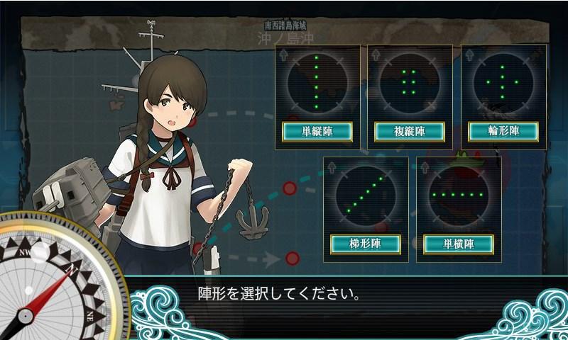 「第十九駆逐隊」敵主力に突入せよ!