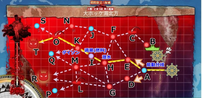 2017春イベE5甲クリア後リットリオ・ローマ(択捉・神威)掘りマップ