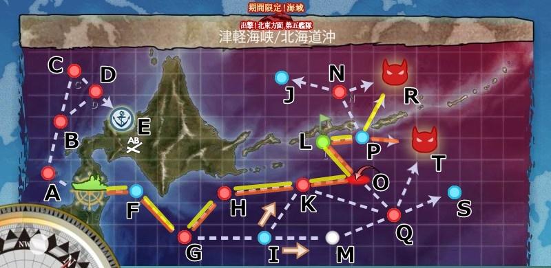 2017春イベE2マップ