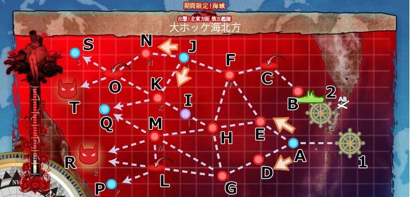 2017春イベE5マップ