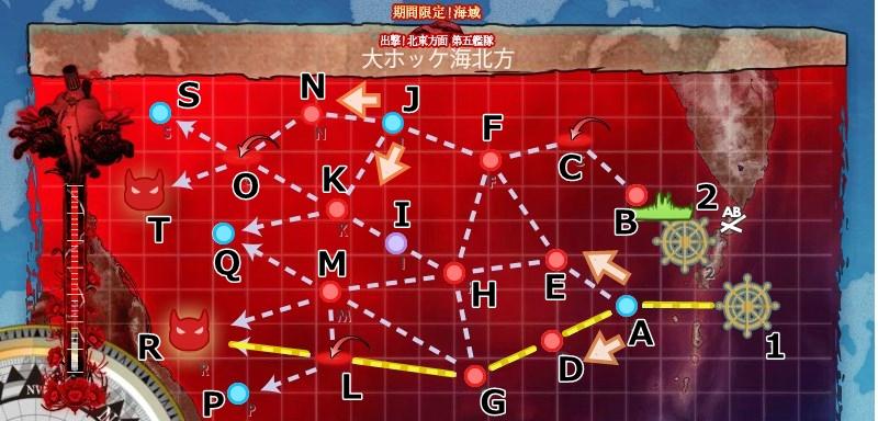 E5マップ1本目