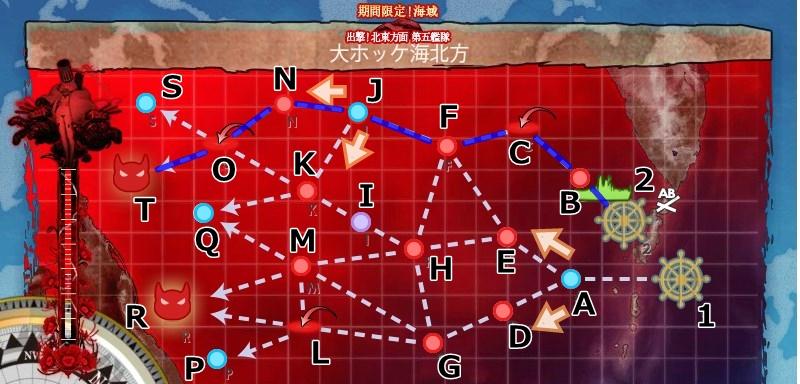 E5マップ2本目