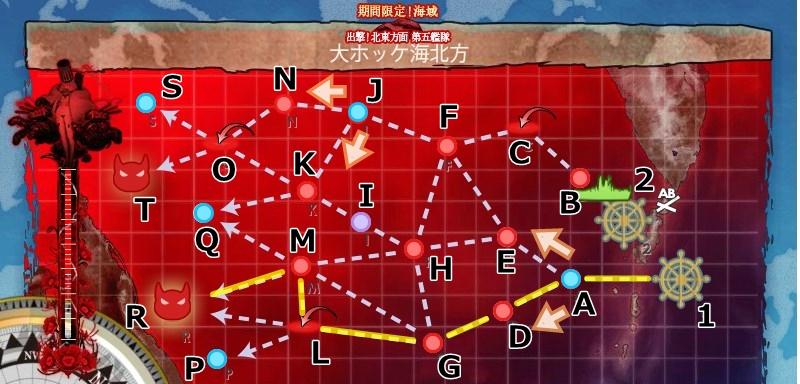 2017春イベE5 1本目ゲージルート