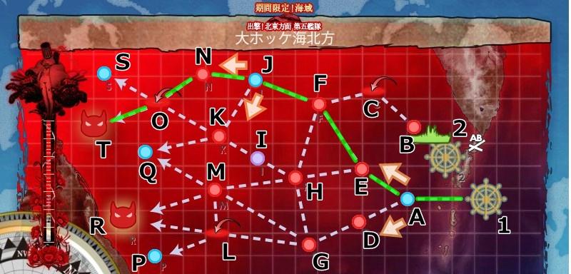 2017春イベE5 2本目ゲージ機動ルート