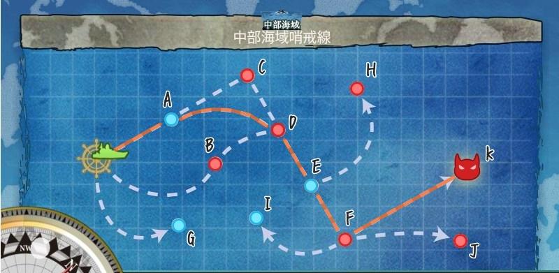 6-1マップ 大鯨入りルート