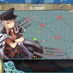 【艦これ】主力戦艦戦隊、抜錨せよ!攻略【単発任務】