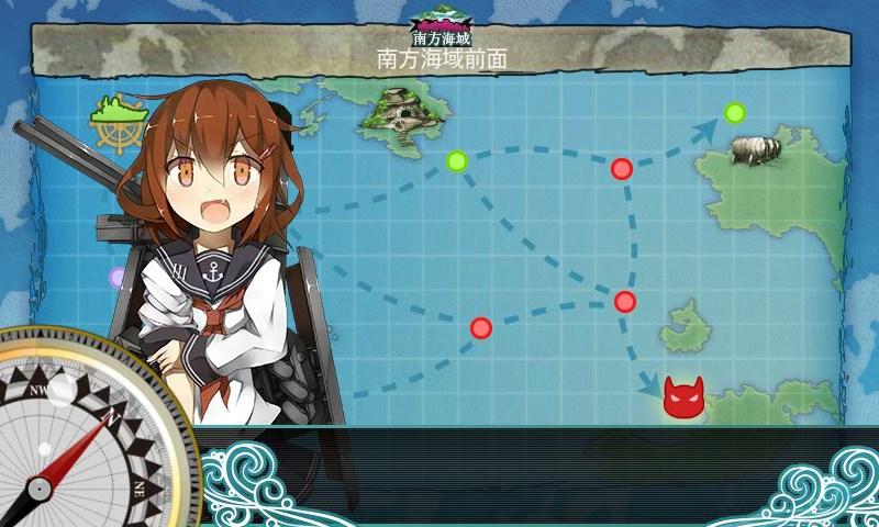【艦これ】海上突入部隊、進発せよ!攻略【単発任務】