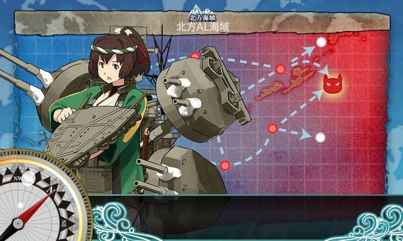 【艦これ】精鋭「第四航空戦隊」、抜錨せよ!攻略【単発任務】
