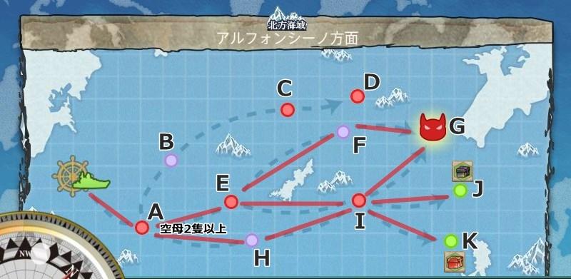 3-3 アルフォンシーノ方面 マップ