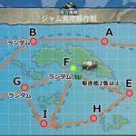 4-1 ジャム島攻略作戦 マップ