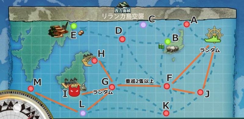 4-3 リランカ島空襲 マップ