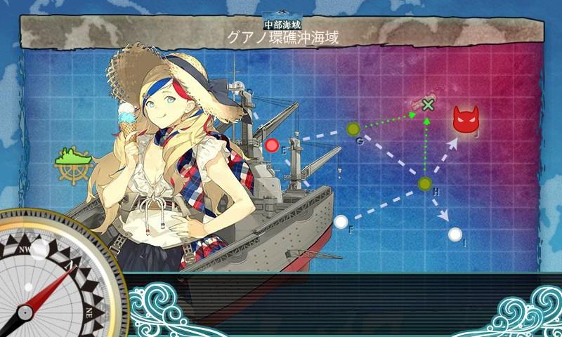 【艦これ】前線の航空偵察を実施せよ!攻略【単発任務】