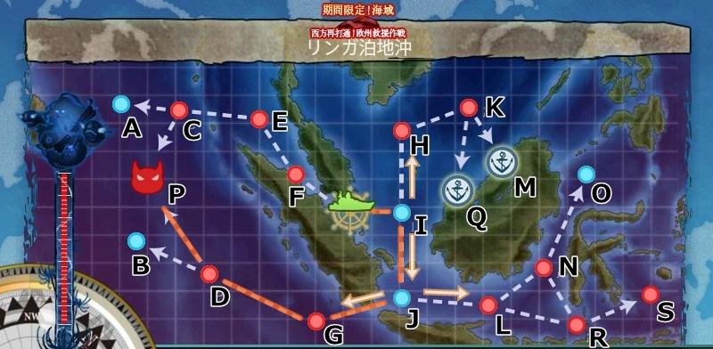 E1 リンガ泊地沖 再打通作戦発動 マップ