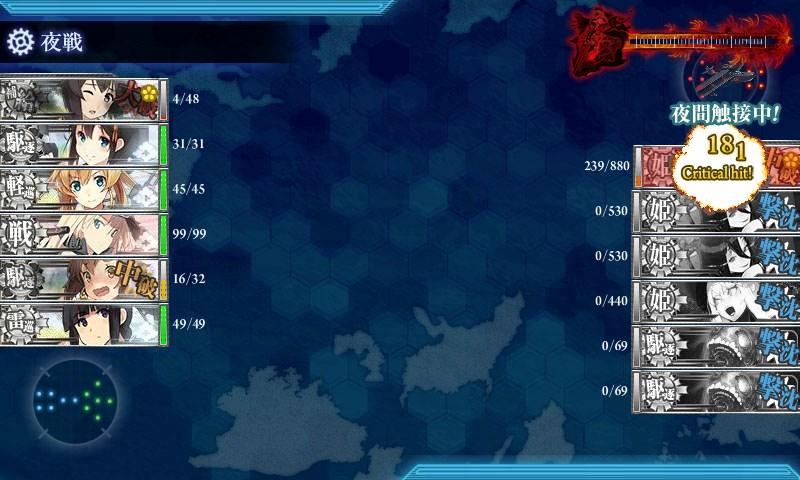 E7夜戦連続カットイン