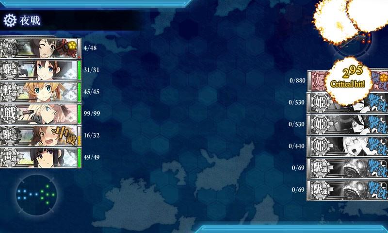 E7夜戦連続カットイン2