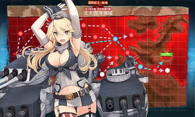 【艦これ】E7 ドーバー海峡沖海戦 甲作戦攻略【2017夏イベ】