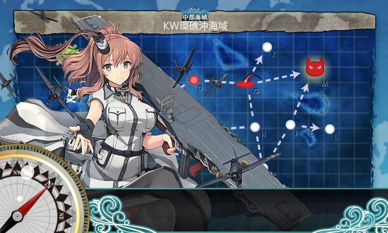 【艦これ】夜間作戦空母、前線に出撃せよ!攻略【サラトガ改二任務】