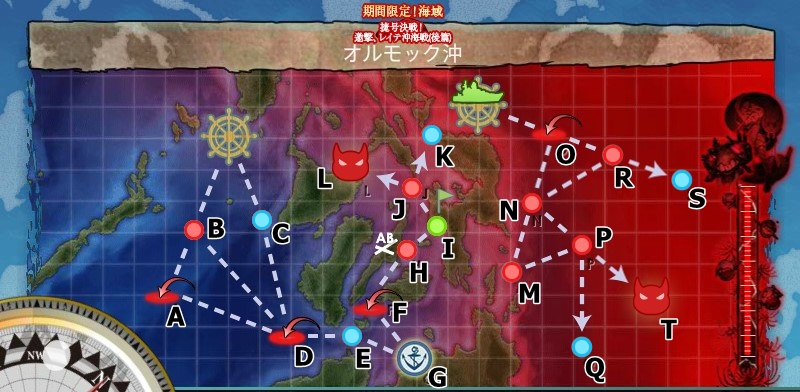E5 多号作戦改 オルモック沖 マップ