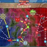 E5 多号作戦改 オルモック沖 輸送ゲージ マップ