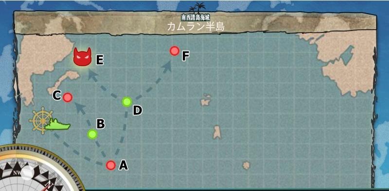 2-1 カムラン半島 カ号迎撃戦 マップ