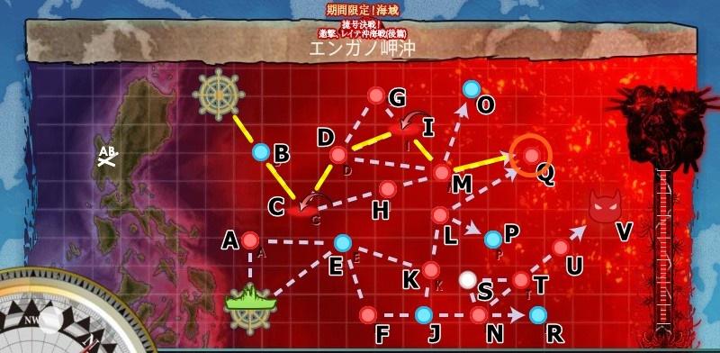 2018冬イベE7ボスルート出現ギミック用ルートマップ