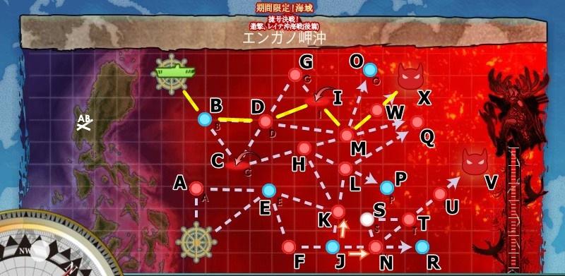 2018冬イベ E7 暁の水平線に勝利を―― エンガノ岬沖 マップ
